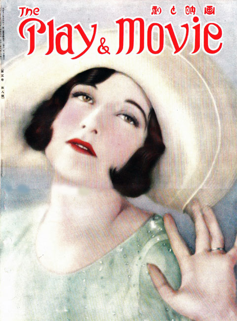 Joan Crawford 1927aug