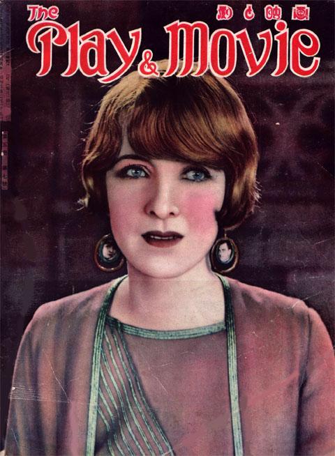 マリオン・デヴィス嬢1927jul
