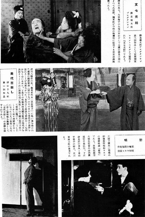 独立プロダクション新作1927oct