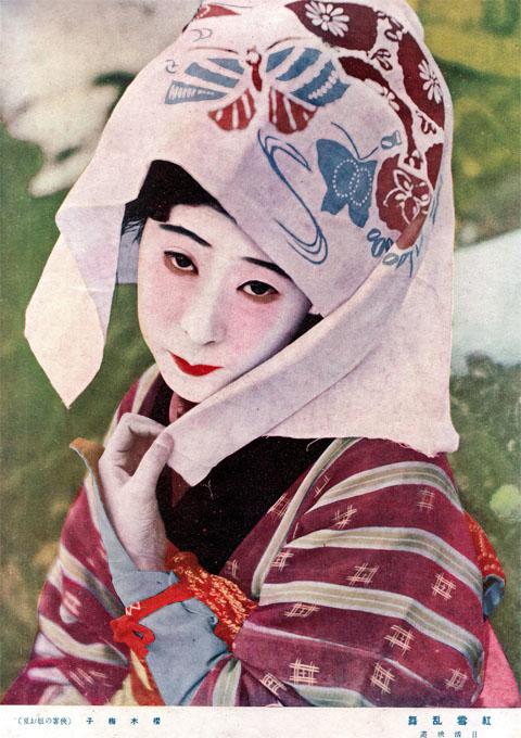 桜木梅子1928mar