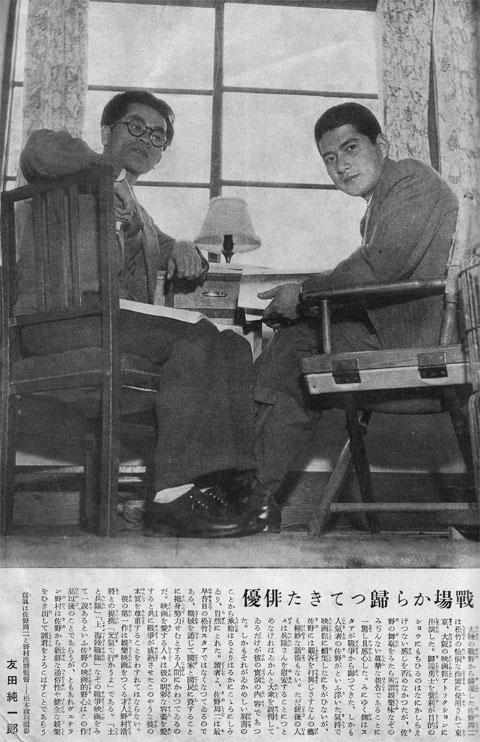 戦場から帰って来た俳優1941may