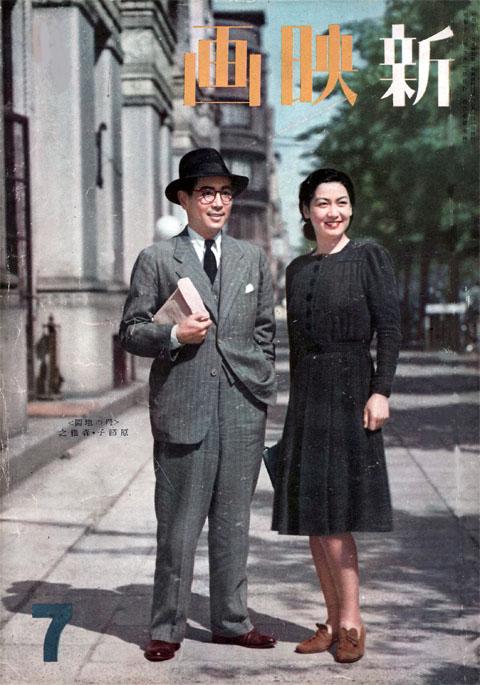 新映画1942jul