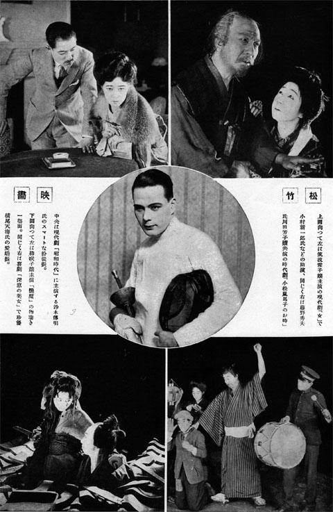 松竹映画1927apr