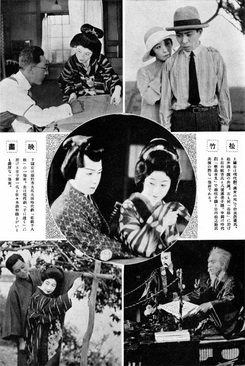 松竹映画1927aug
