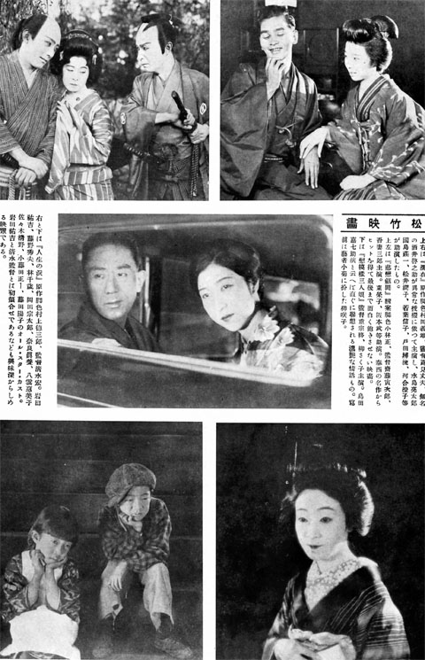 松竹映画1927dec