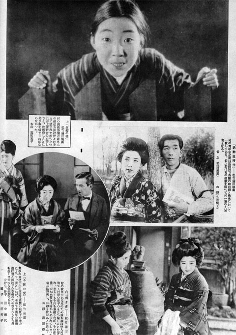 松竹蒲田映画2_1928mar