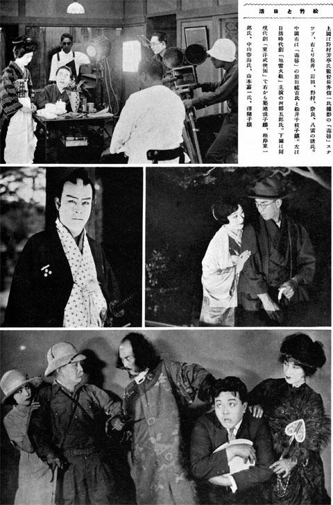 松竹と日活1927aug