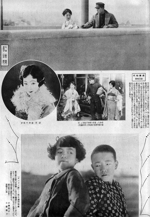松竹蒲田新作1928mar