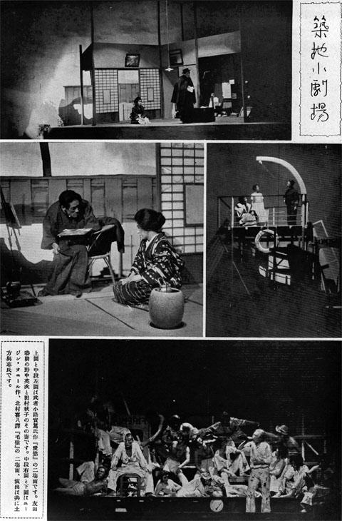築地小劇場1927jul
