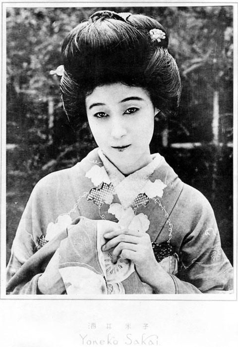 酒井米子1927nov