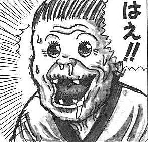 ちんゆうき200