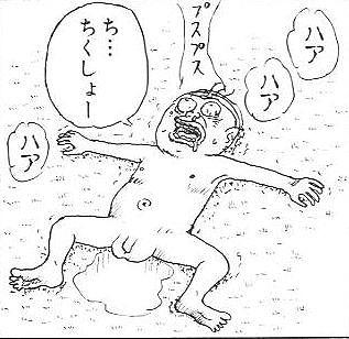 ちんゆうき202