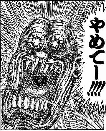 ちんゆうき207