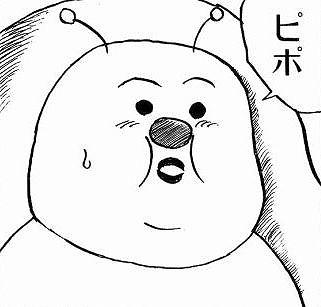 ちんゆうき221