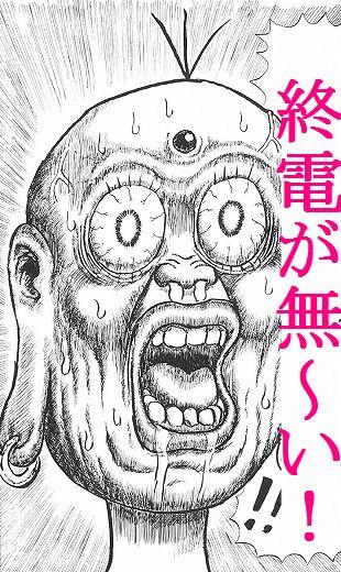 ちんゆうき2032