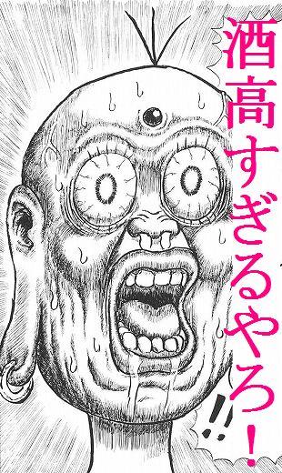 ちんゆうき203212