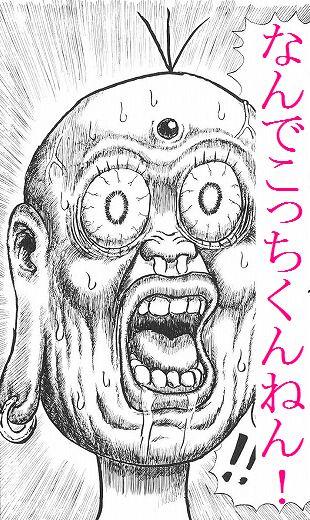 ちんゆうき2032121