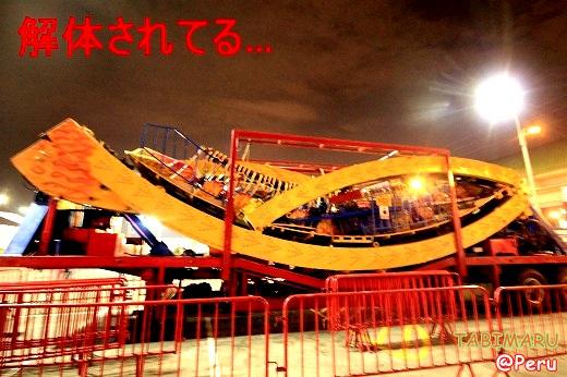 2014new17-20140414.jpg