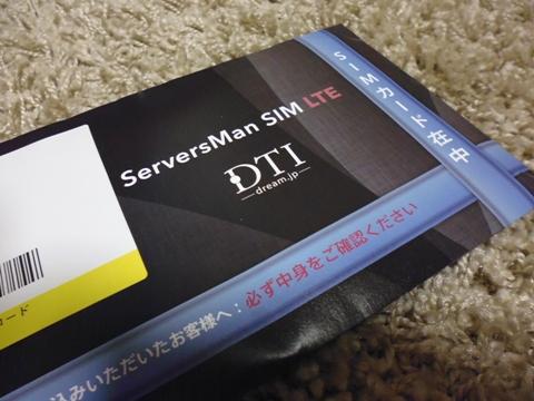 2014051703.jpg