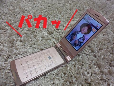 2014051708b.jpg