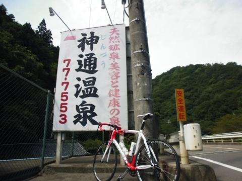 2014091011.jpg