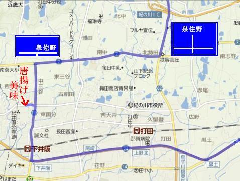 20140910map.jpg