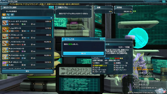 pso20140629_205537_006.png