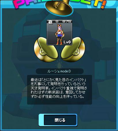 CB388.jpg