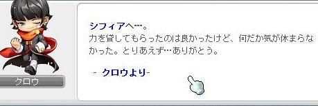 sifia4153.jpg