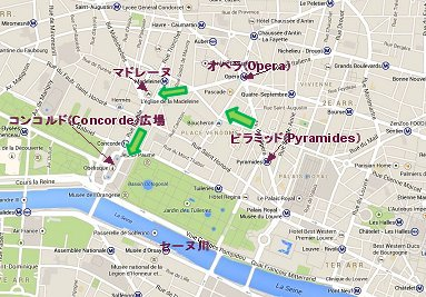 Opera Pyramides Concorde地図downsize