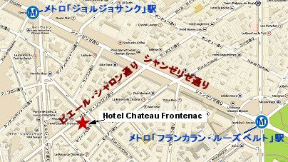 Hotel Chateau Frontenacの場所