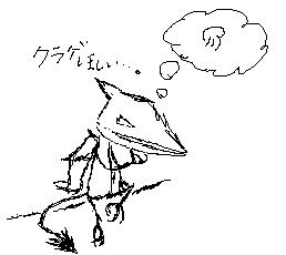 ribird