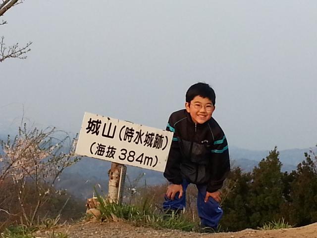 20140426_054032.jpg