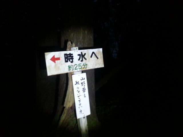 20140502_043329.jpg