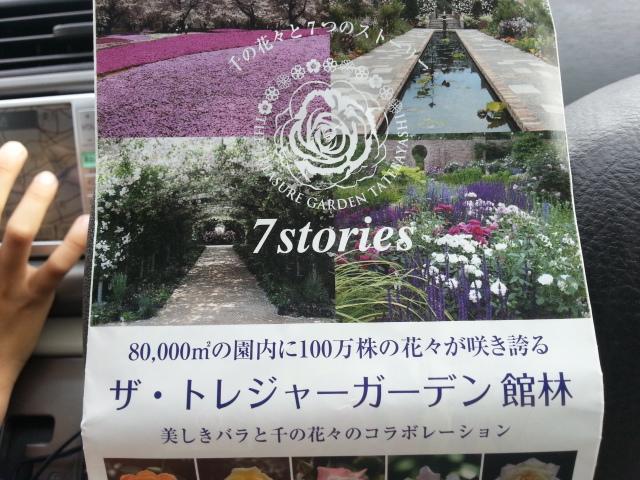 20140504_161451.jpg