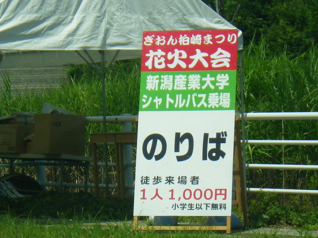 IMGP1888.jpg