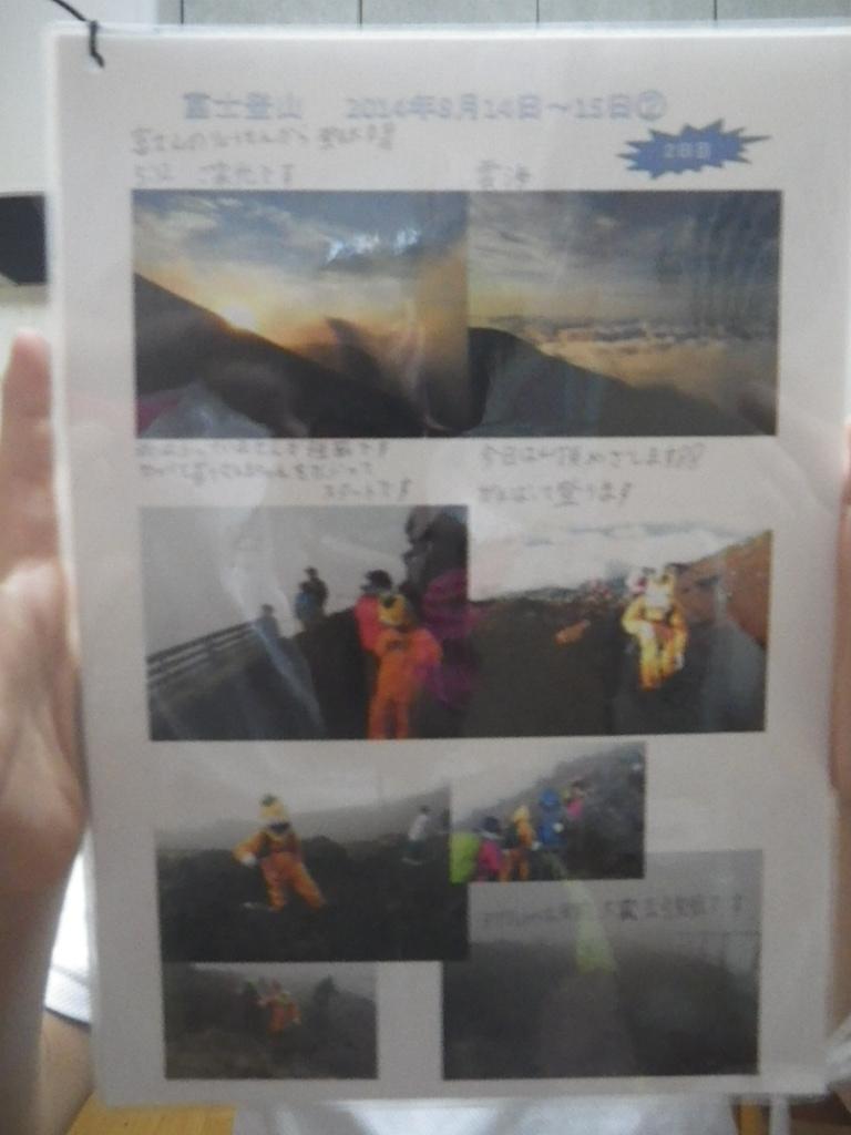 IMGP2713-2.jpg