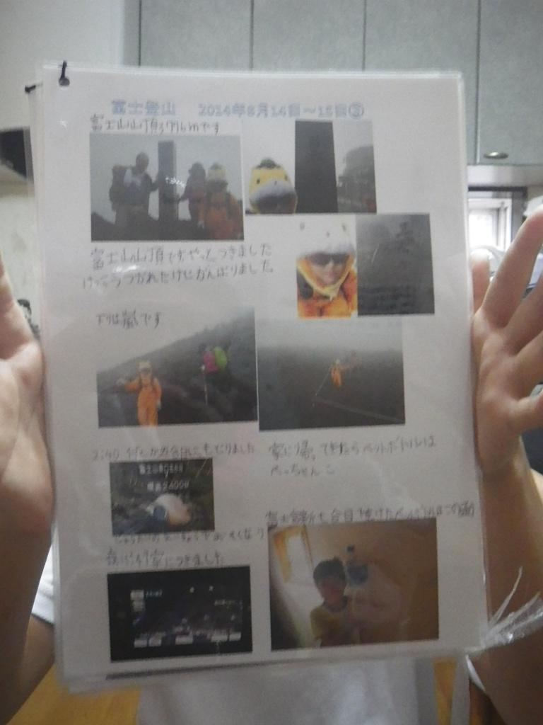 IMGP2714-3.jpg
