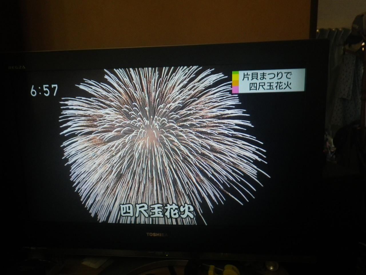 IMGP3270.jpg