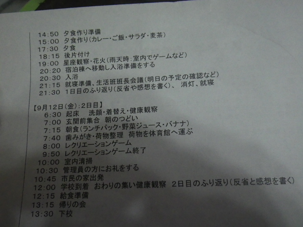 IMGP3342.jpg