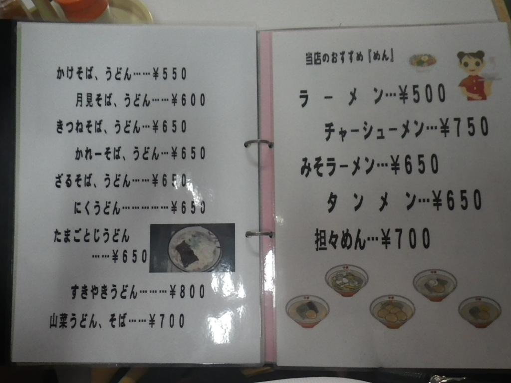 IMGP3700.jpg