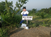 SnapCrab_NoName_2014-5-31_7-52-36_No-00.png