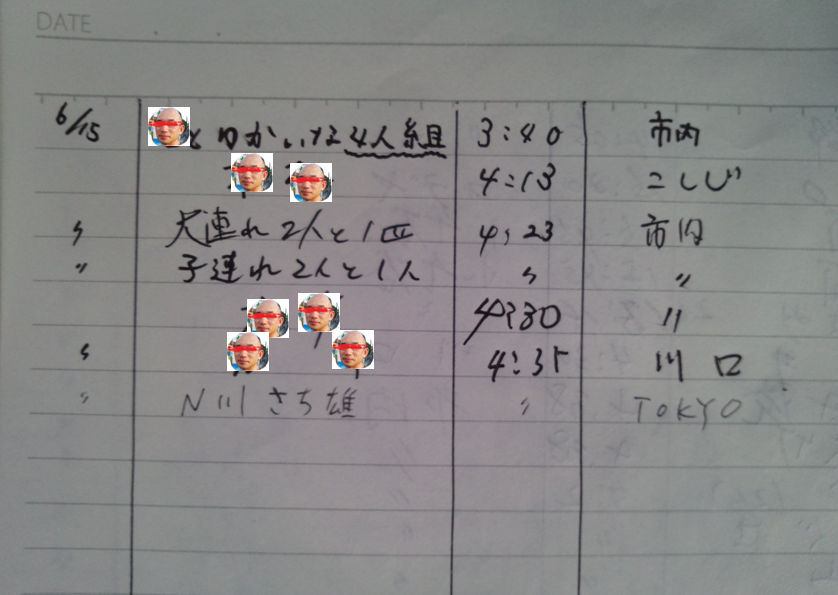 SnapCrab_NoName_2014-6-15_6-21-19_No-00-2.png