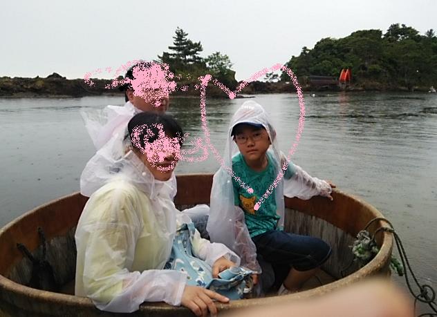 SnapCrab_NoName_2014-6-8_21-52-27_No-00.png