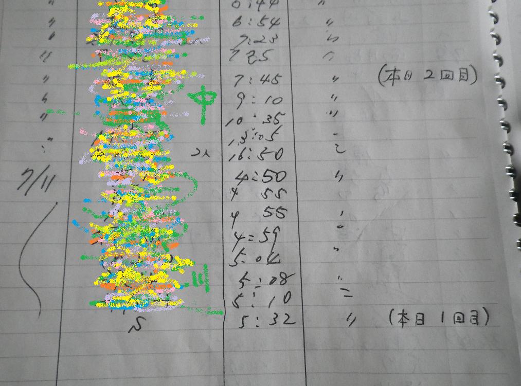 SnapCrab_NoName_2014-7-11_7-0-12_No-00.png