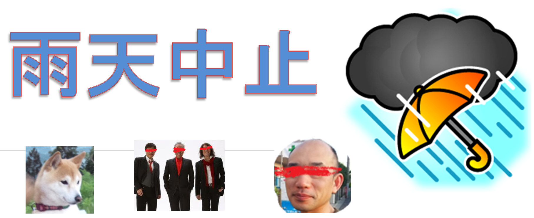 SnapCrab_NoName_2014-7-19_5-8-47_No-00.png