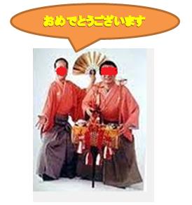 SnapCrab_NoName_2014-7-31_7-0-22_No-00.png