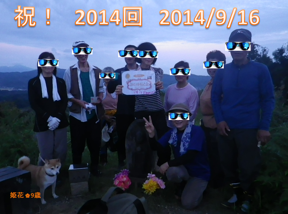 SnapCrab_NoName_2014-9-16_6-53-19_No-00.png