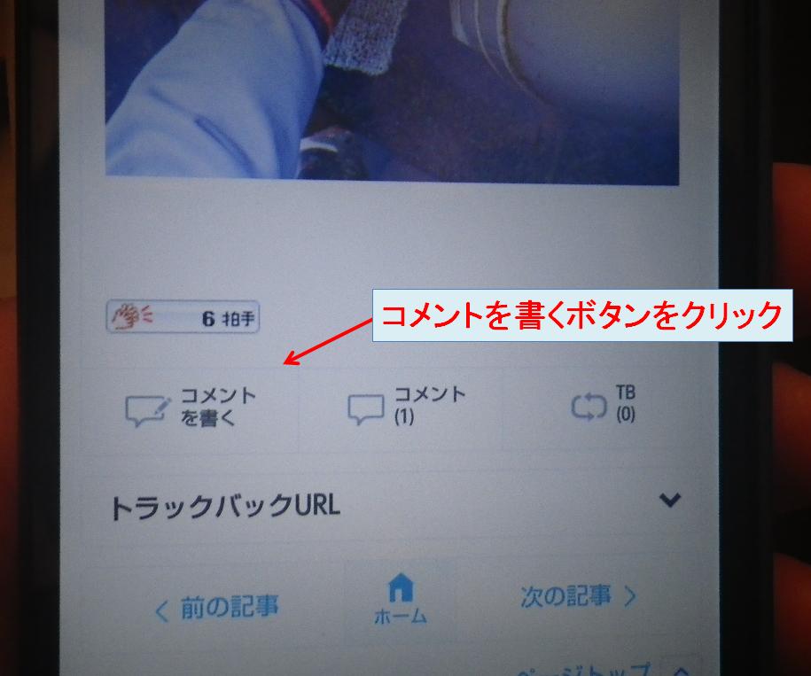 SnapCrab_NoName_2014-9-5_3-3-21_No-00.png