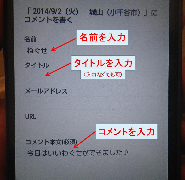 SnapCrab_NoName_2014-9-5_3-6-44_No-00.png